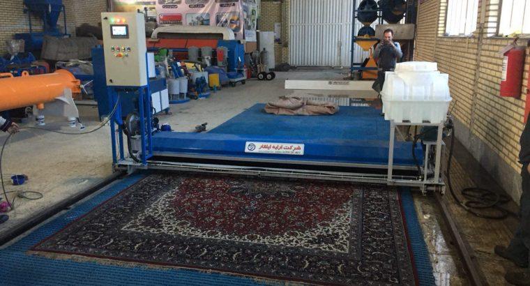 قالیشویی فواد