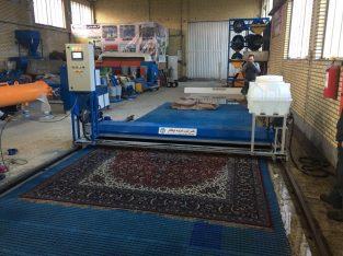 قالیشویی جهان آرا