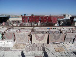 قالیشویی پاکیزان یزد