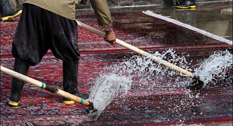 قالیشویی نقش جهان
