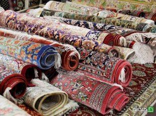 قالیشویی شهروند