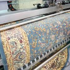 قالیشویی زارع