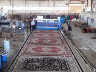 قالیشویی طباطبایی