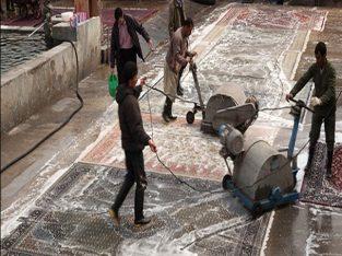 قالیشویی در هرمزگان