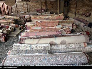 قالیشویی شقایق